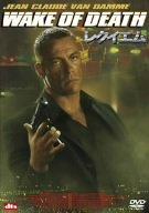 レクイエム [DVD]