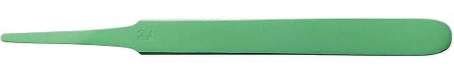 に付けるリットル樫の木MARUTO ネイルアート用 トウィーザー ダックビル TS-2-NAT