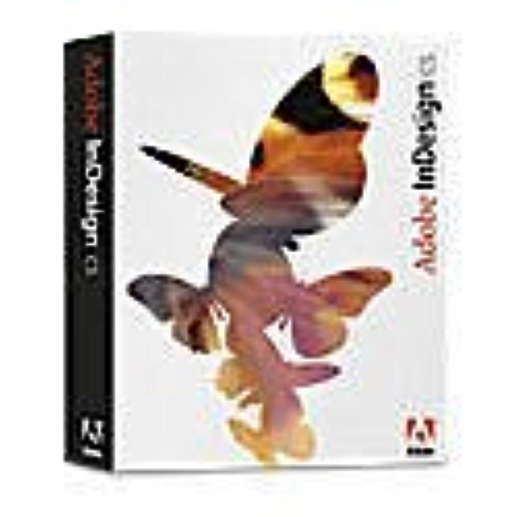 水平密輸書道Adobe InDesign CS 日本語版 Windows版 (旧製品)