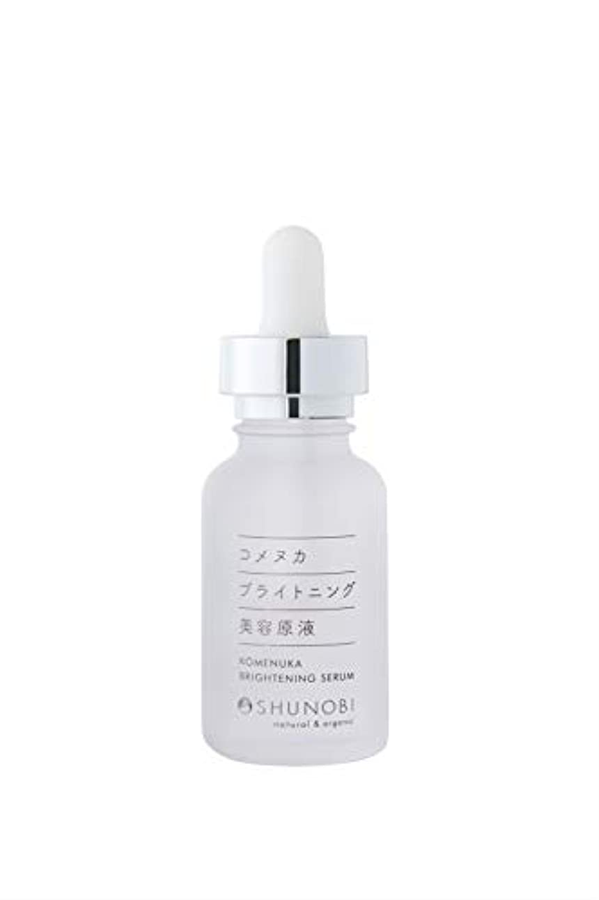 SHUNOBI コメヌカ ブライトニング美容原液 30ml
