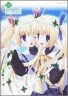 Clover Heart'sビジュアルファンブック (MAGICAL CUTE)