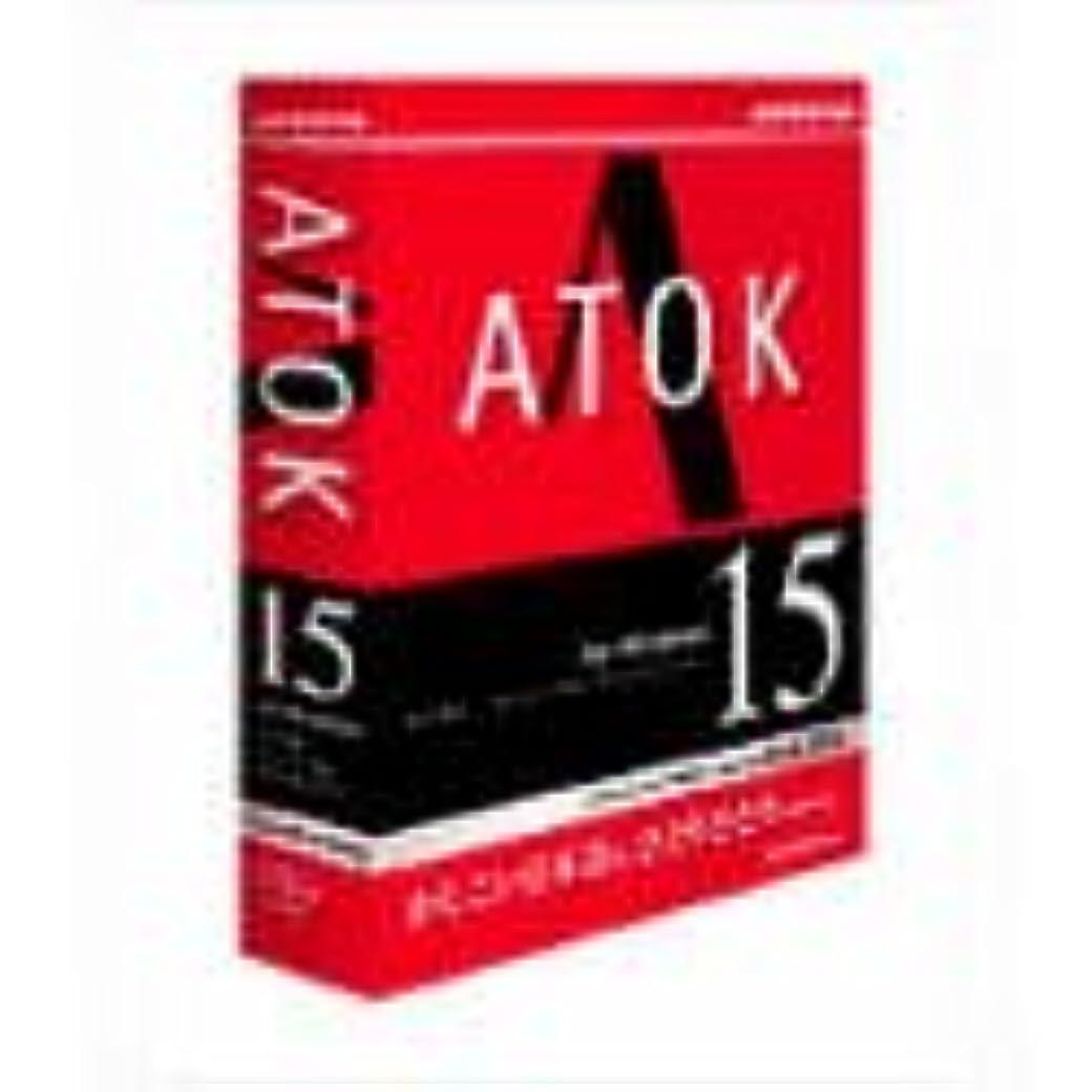 シャワー凝縮するお金ATOK 15 for Windows