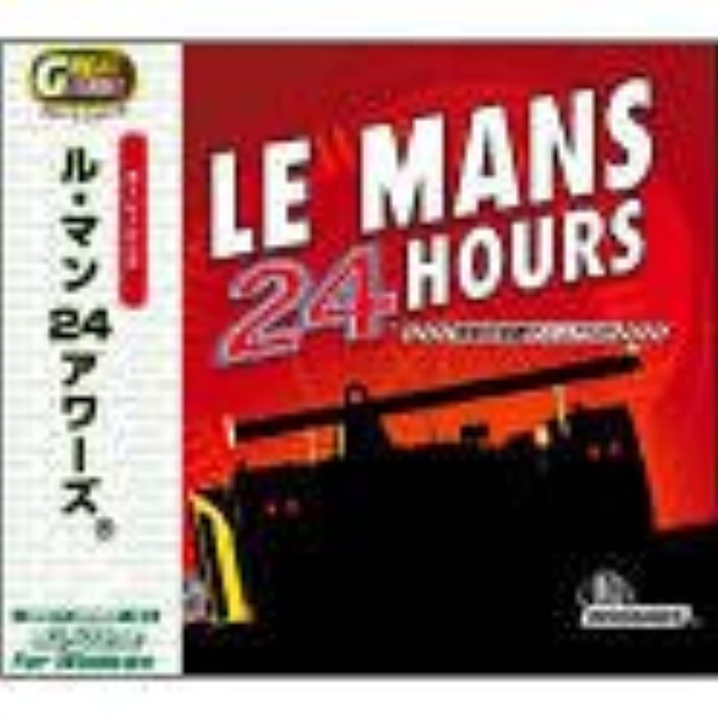 Great Series LE MANS 24 HOURS 完全日本語マニュアル付き
