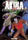 復刻版Akira 2 (アニメコミックス)