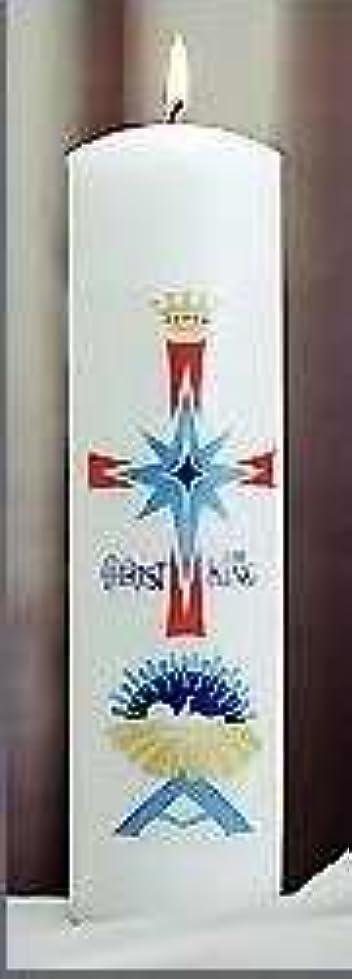 寸前相手失態Emkay Candles 180107 Candle-Christ Candle Pillar Nativity, 11 x 3 in.