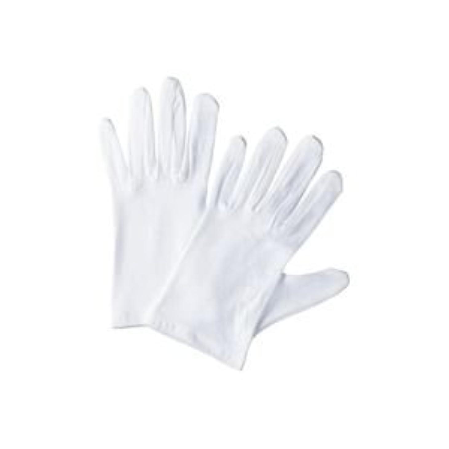 粘り強い十分ではない小数(業務用5セット)川西 スムス手袋 マチ付き 12双組 S