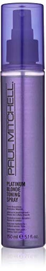 からに変化するアパート故意にポール ミッチェル Platinum Blonde Toning Spray (Cools Brassiness - Eliminates Warmth) 150ml/5.1oz並行輸入品