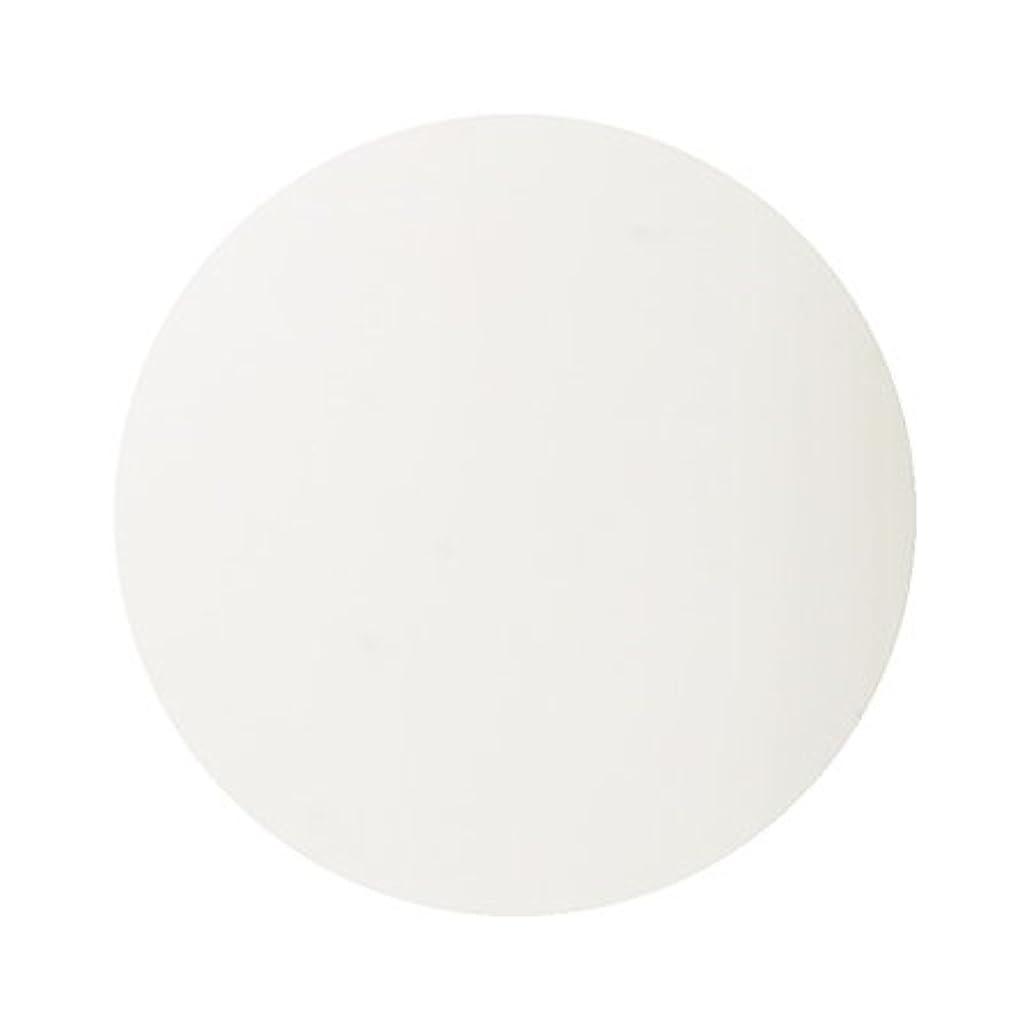 海岸繊毛ゴールドパラポリッシュ ハイブリッドカラージェル V1 ホワイト 7g