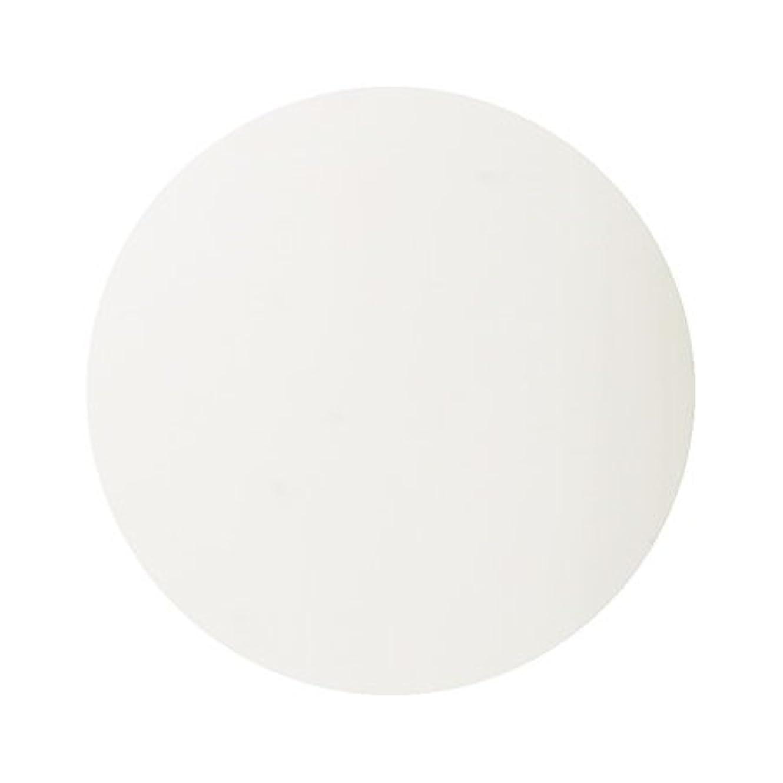 師匠大通り服を片付けるパラポリッシュ ハイブリッドカラージェル V1 ホワイト 7g