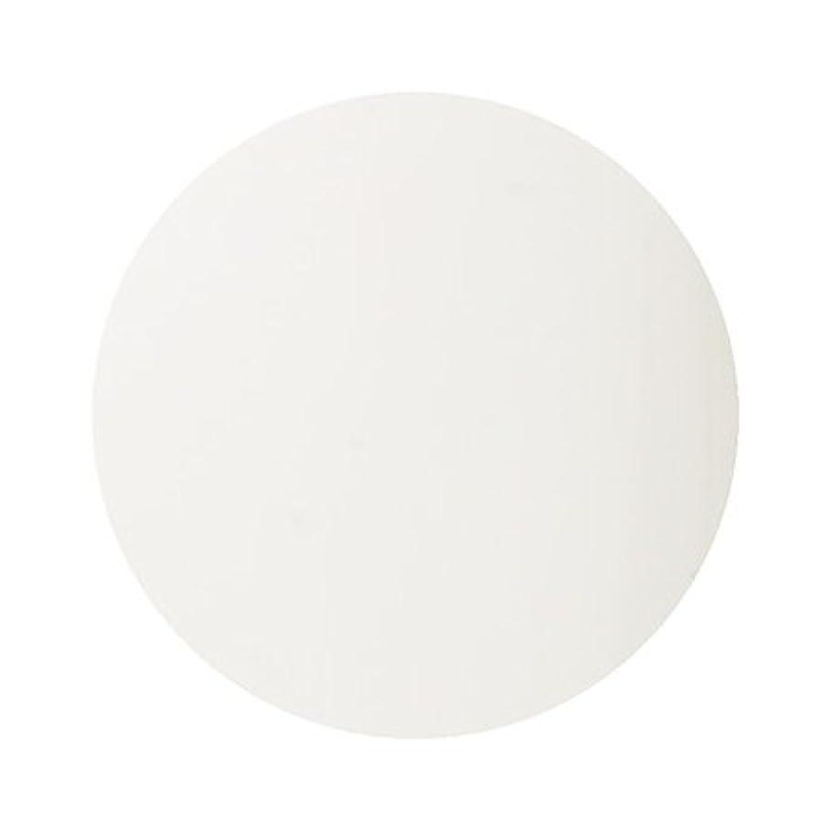 歌詞説得力のあるプットパラポリッシュ ハイブリッドカラージェル V1 ホワイト 7g