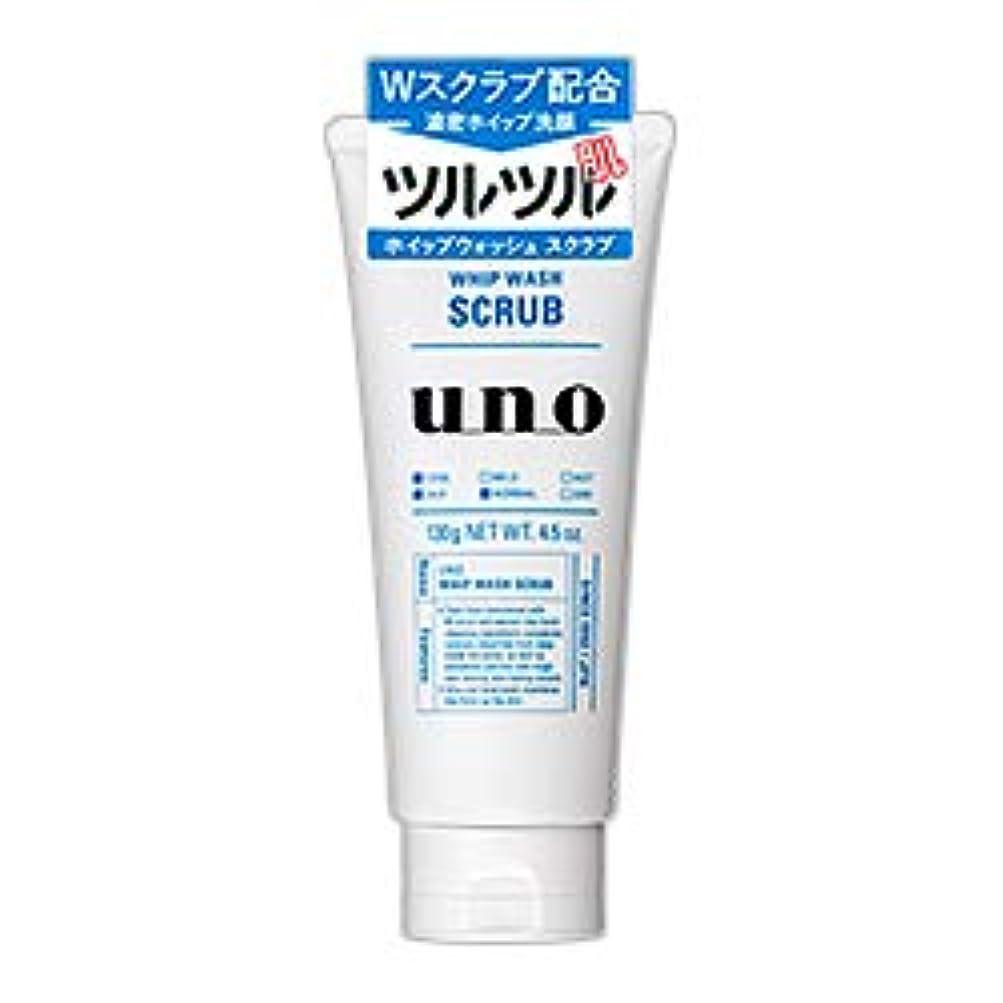 階段人類優れました【資生堂】ウーノ(uno) ホイップウォッシュ (スクラブ) 130g ×4個セット