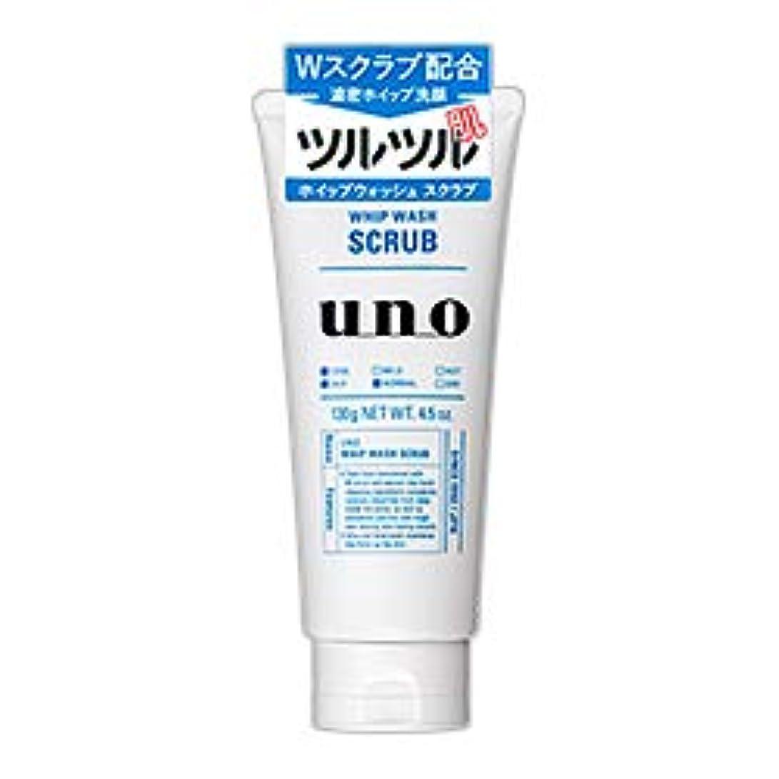 固める補充ヒップ【資生堂】ウーノ(uno) ホイップウォッシュ (スクラブ) 130g ×4個セット