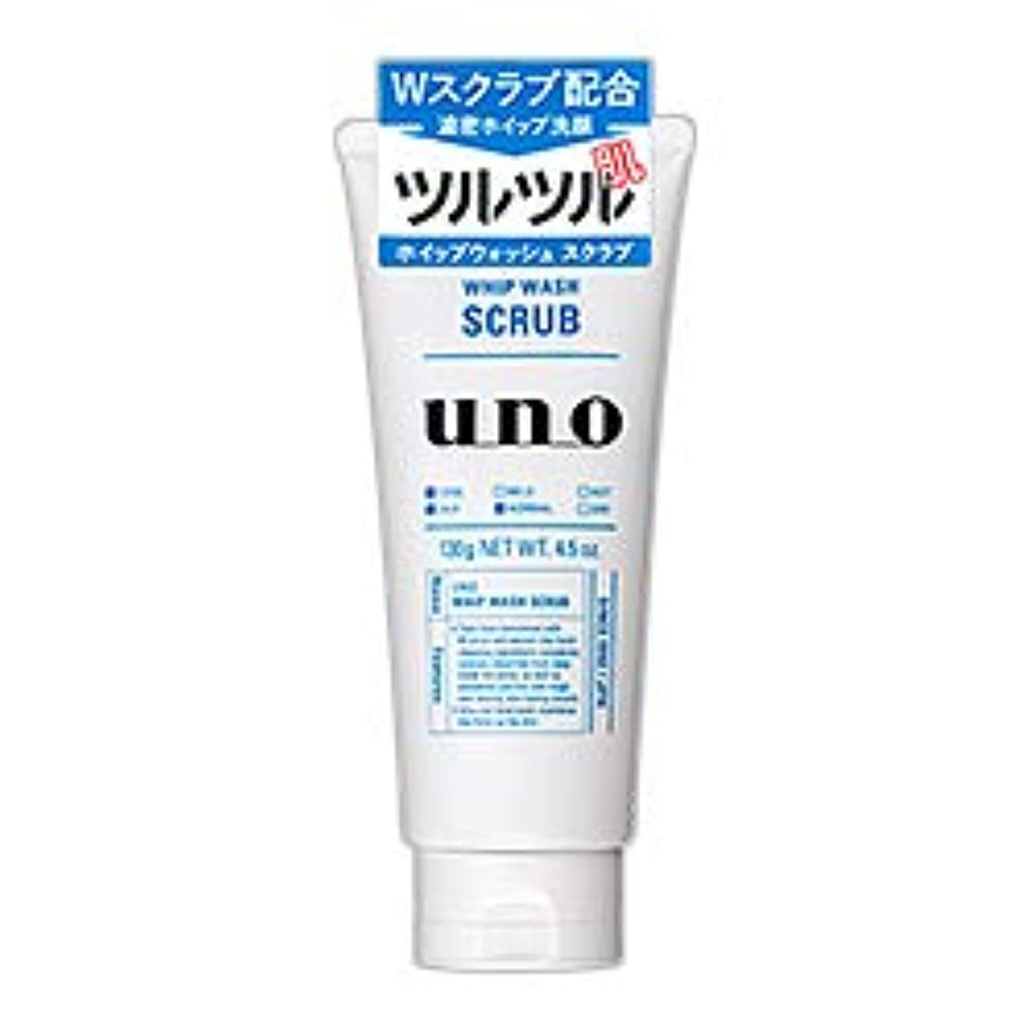 未満リフレッシュディレクトリ【資生堂】ウーノ(uno) ホイップウォッシュ (スクラブ) 130g ×4個セット