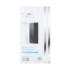 【正規代理店品】SoftBank SELECTION 反射防止保護フィルム for iPhone 6s/6  SB-IA10-PFNG