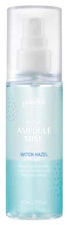 札入れラケット有限[Goodal] Ampoule Mist 80ml /アンプルミスト80ml (Witch Hazel/ウィッチヘイゼル) [並行輸入品]