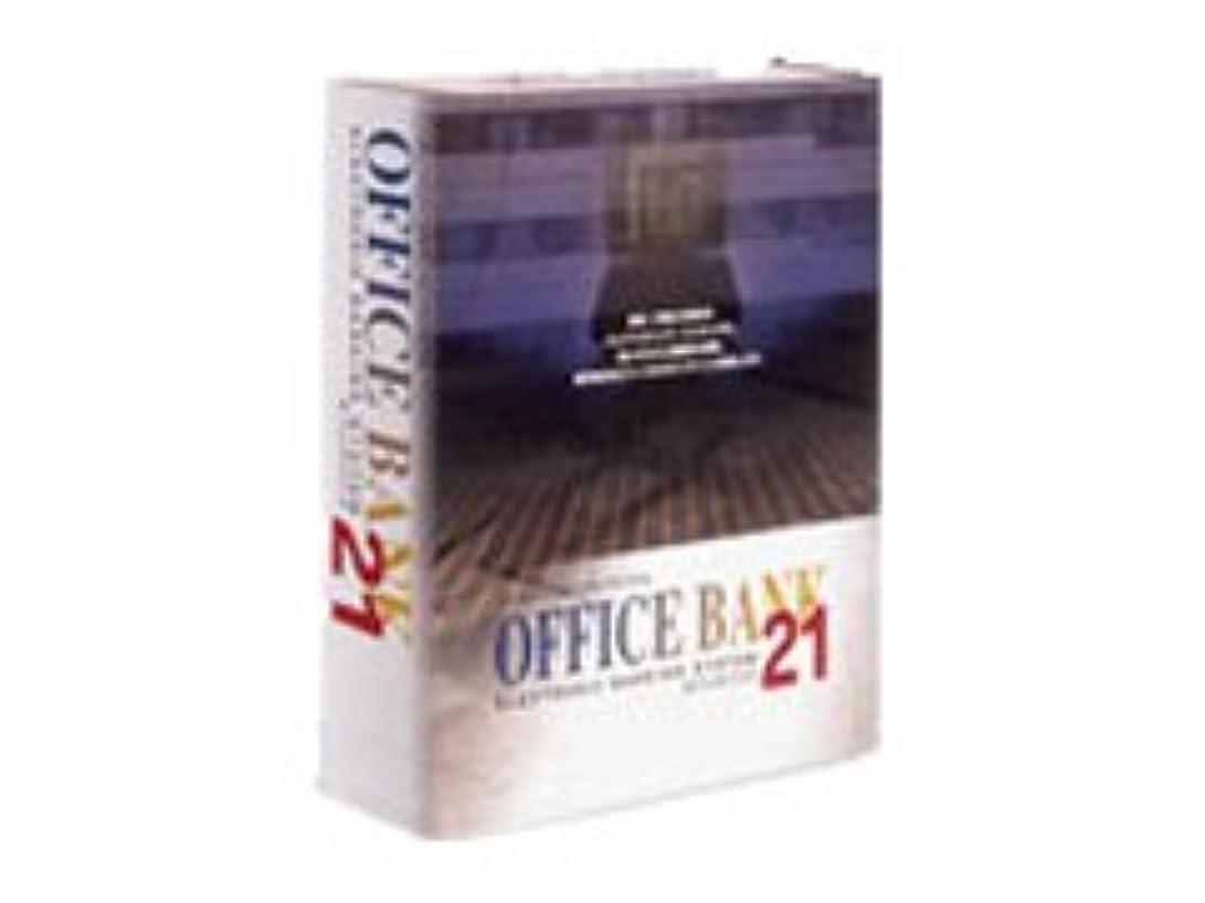 会う検索エンジン最適化貫通するOffice Bank 21 Aシステム