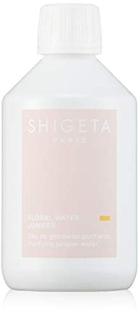 狭い農業苦しみSHIGETA(シゲタ) SHIGETA ジュニパ- フローラルウォーター 300ml ×3