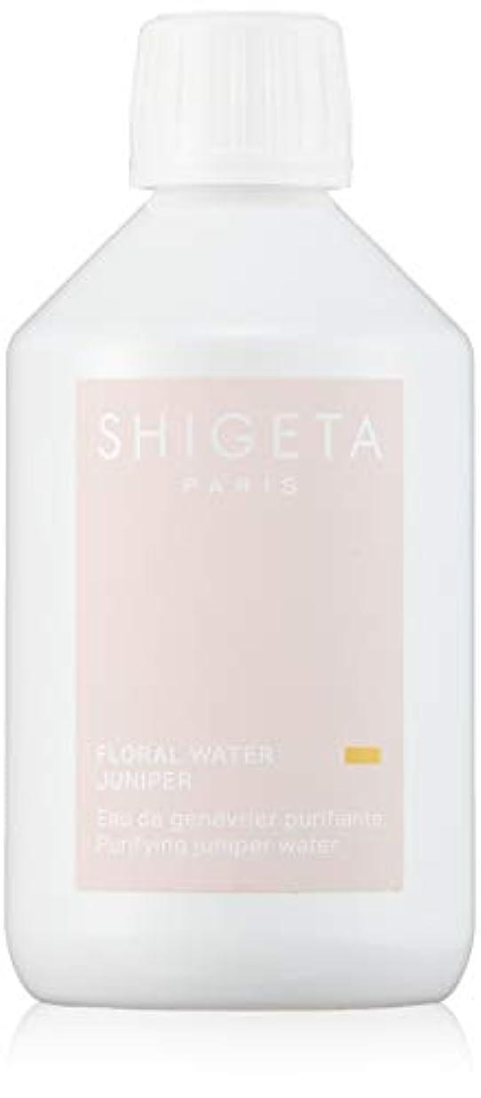 認識シリーズ早熟SHIGETA(シゲタ) SHIGETA ジュニパ- フローラルウォーター 300ml ×3