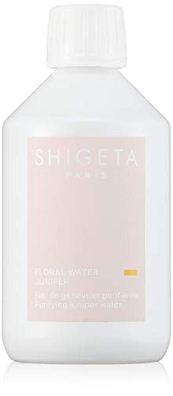 せっかち天井カカドゥSHIGETA(シゲタ) SHIGETA ジュニパ- フローラルウォーター 300ml ×3