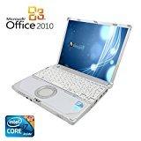 【Microsoft Office2010搭載】【Win 10搭載】Panasonic CF-R9/新世代Core i7 1.2GHz/メモリ4GB/HDD250GB/10.4インチ/無線LAN搭載/中古ノートパソコン