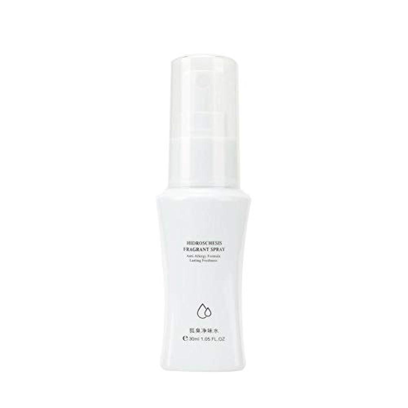 スローガンマントいいね脇の下の防臭剤の棒、発汗の女性男性30mlに対するさわやかな皮のための植物の方式の制汗剤のネイティブの体臭除去剤
