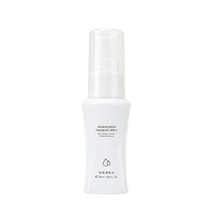 アメリカ静かにスピリチュアル脇の下の防臭剤の棒、発汗の女性男性30mlに対するさわやかな皮のための植物の方式の制汗剤のネイティブの体臭除去剤