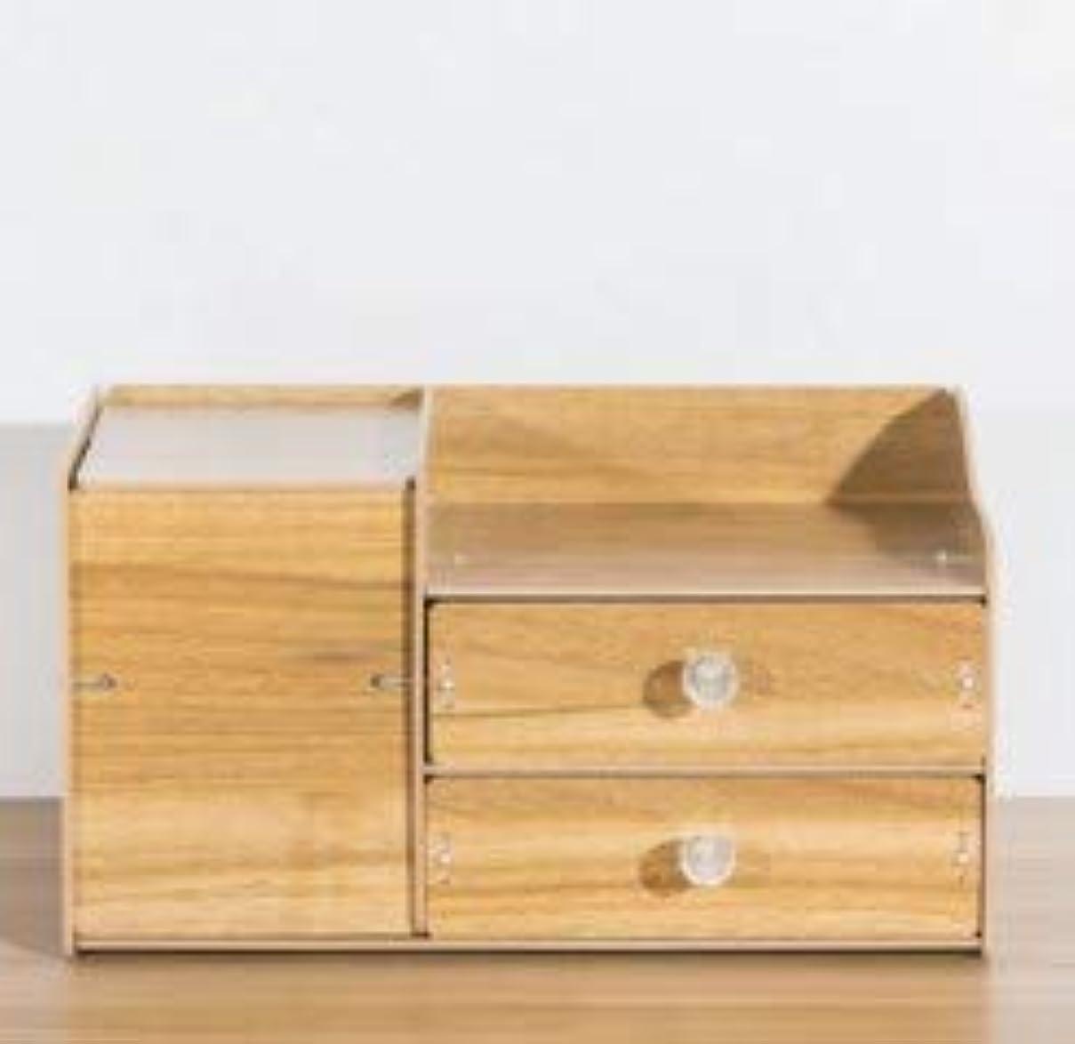 フォーマル財産膨張するふたおよび引出しの収納箱が付いている木の化粧品の収納箱収納箱およびミラーが付いているデスクトップの収納箱 (Material : Walnut)