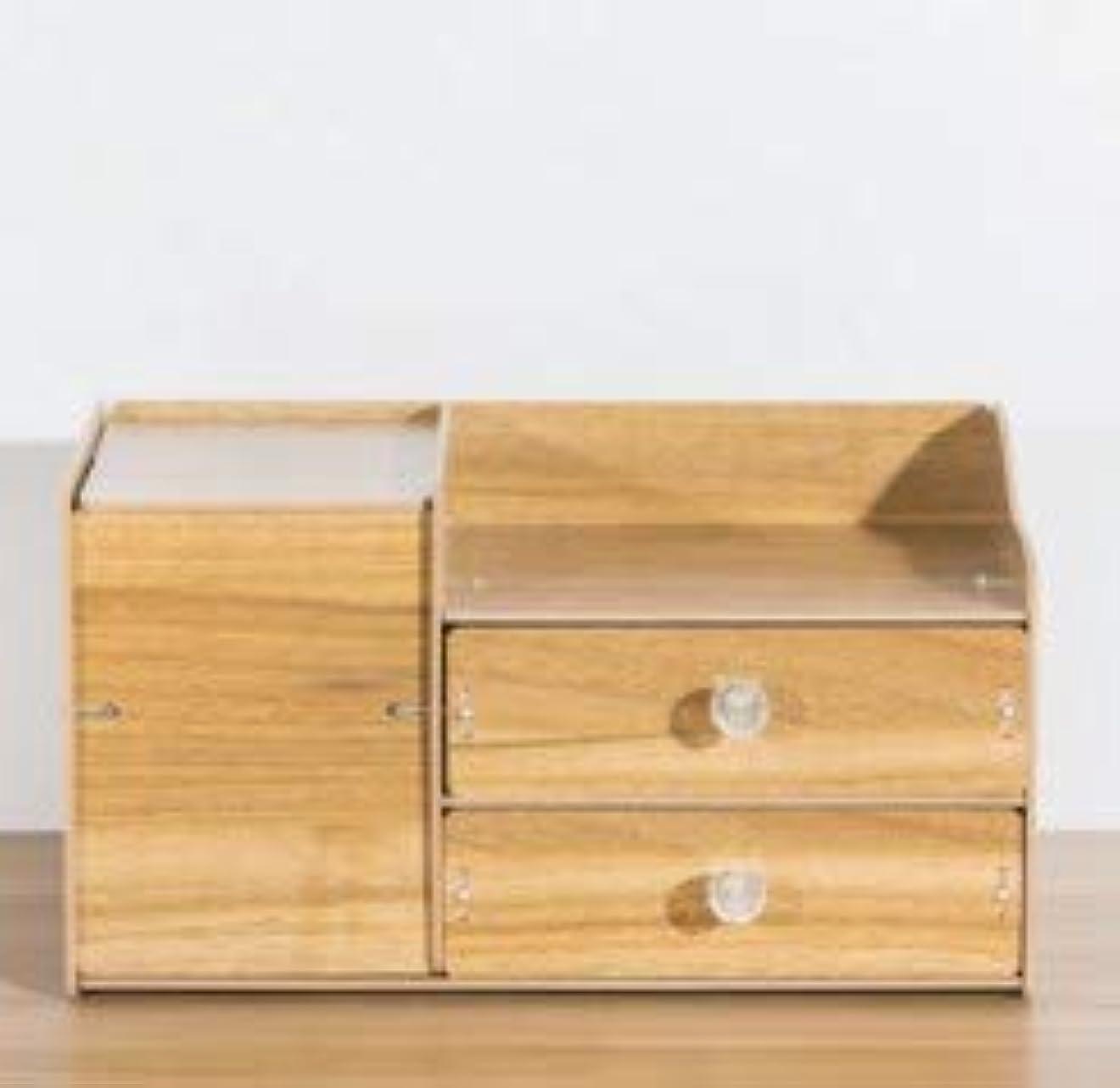書誌違反振るふたおよび引出しの収納箱が付いている木の化粧品の収納箱収納箱およびミラーが付いているデスクトップの収納箱 (Material : Walnut)
