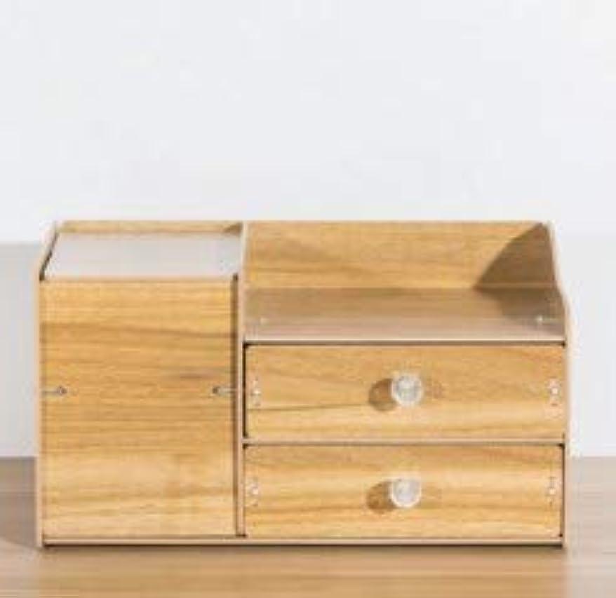 ボランティア奨励します十分にふたおよび引出しの収納箱が付いている木の化粧品の収納箱収納箱およびミラーが付いているデスクトップの収納箱 (Material : Walnut)