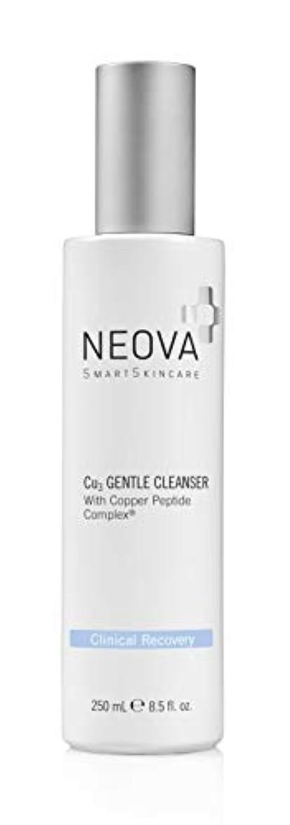暴君風味ボックスネオバ Clinical Recovery - Cu3 Gentle Cleanser 250ml/8.5oz並行輸入品