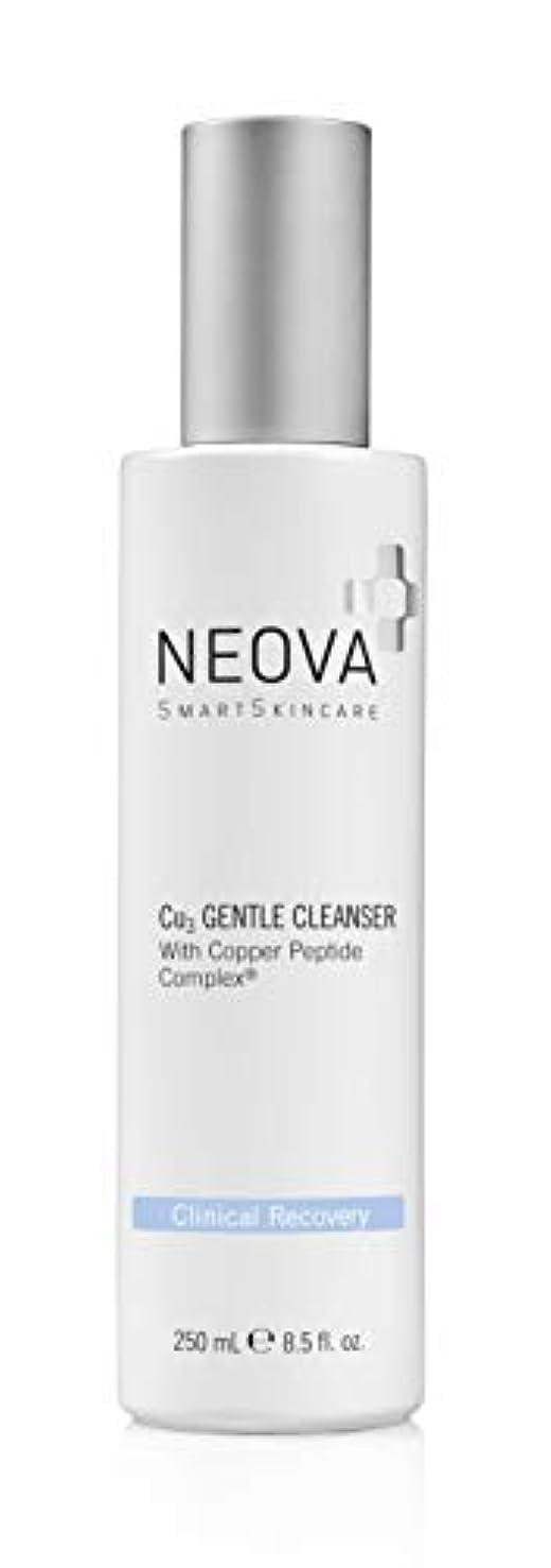 線悲しいことに掃くネオバ Clinical Recovery - Cu3 Gentle Cleanser 250ml/8.5oz並行輸入品