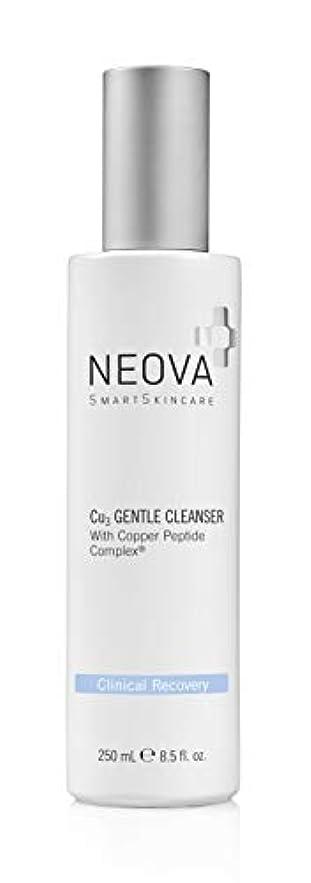 コンパニオン確立現実ネオバ Clinical Recovery - Cu3 Gentle Cleanser 250ml/8.5oz並行輸入品
