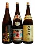 鹿児島芋焼酎 おすすめ3本(伊佐美・吉兆宝山・晴耕雨讀) 飲み比べセット