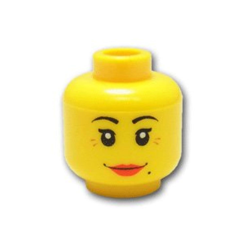 レゴミニフィグパーツ ヘッド - スマイルと怒り顔のWフェイス【並行輸入品】
