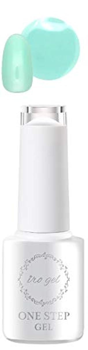 頻繁にくまクラシカルirogel ワンステップジェル【B505】ネイルタウンジェル ジェルネイル ジェル セルフネイル ワンステップ 時短ネイル ノンワイプ