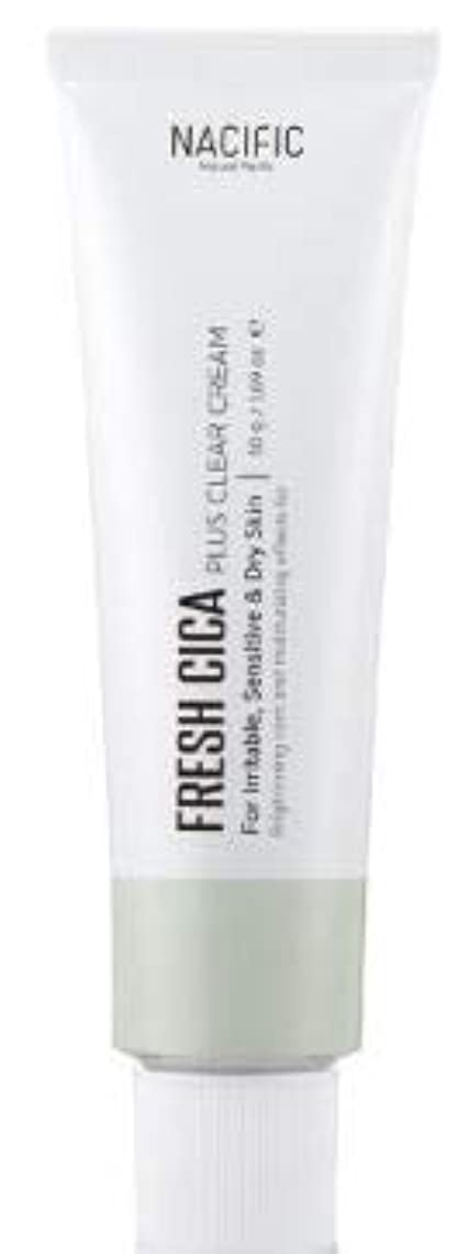 トイレ古代子供っぽい[Nacific] Greenpair Plus Clear Cream 50ml / [ナシフィック] グリーンペア プラス クリア クリーム 50ml [並行輸入品]