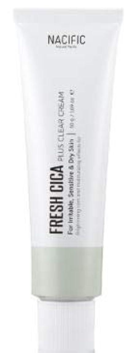 組み込む地獄注入する[Nacific] Greenpair Plus Clear Cream 50ml / [ナシフィック] グリーンペア プラス クリア クリーム 50ml [並行輸入品]