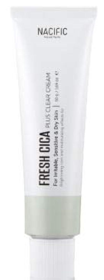 ブラインドおトラフ[Nacific] Greenpair Plus Clear Cream 50ml / [ナシフィック] グリーンペア プラス クリア クリーム 50ml [並行輸入品]
