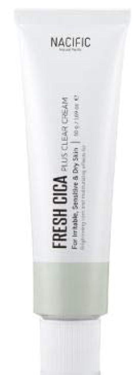 代表する愚かなカエル[Nacific] Greenpair Plus Clear Cream 50ml / [ナシフィック] グリーンペア プラス クリア クリーム 50ml [並行輸入品]