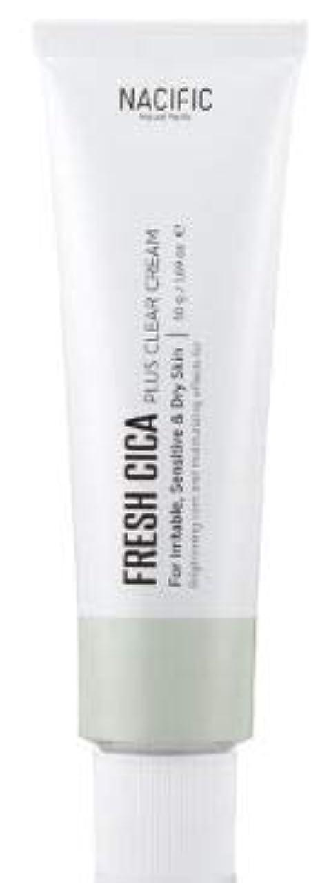 世界記録のギネスブック拍車剛性[Nacific] Greenpair Plus Clear Cream 50ml / [ナシフィック] グリーンペア プラス クリア クリーム 50ml [並行輸入品]