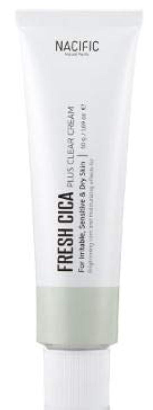 安価な騒ぎ非難[Nacific] Greenpair Plus Clear Cream 50ml / [ナシフィック] グリーンペア プラス クリア クリーム 50ml [並行輸入品]