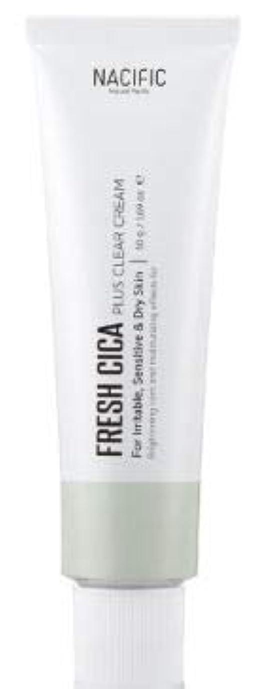 検索エンジンマーケティングクロール市町村[Nacific] Greenpair Plus Clear Cream 50ml / [ナシフィック] グリーンペア プラス クリア クリーム 50ml [並行輸入品]