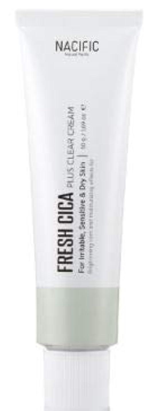 推進、動かす報酬悲しいことに[Nacific] Greenpair Plus Clear Cream 50ml / [ナシフィック] グリーンペア プラス クリア クリーム 50ml [並行輸入品]