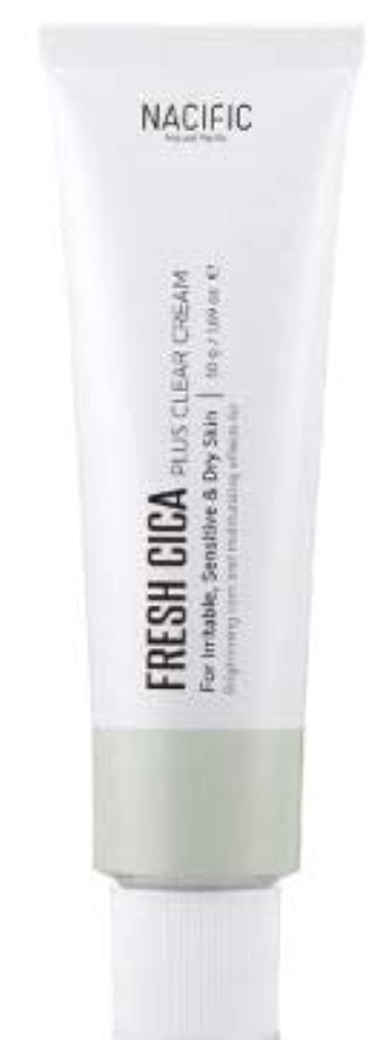 第五カトリック教徒旧正月[Nacific] Greenpair Plus Clear Cream 50ml / [ナシフィック] グリーンペア プラス クリア クリーム 50ml [並行輸入品]