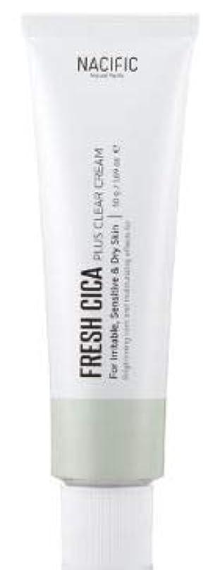 ベリ不快なフォージ[Nacific] Greenpair Plus Clear Cream 50ml / [ナシフィック] グリーンペア プラス クリア クリーム 50ml [並行輸入品]