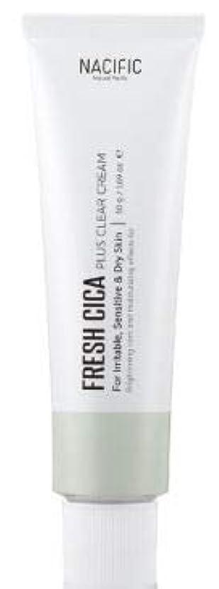 マルクス主義者杖圧力[Nacific] Greenpair Plus Clear Cream 50ml / [ナシフィック] グリーンペア プラス クリア クリーム 50ml [並行輸入品]