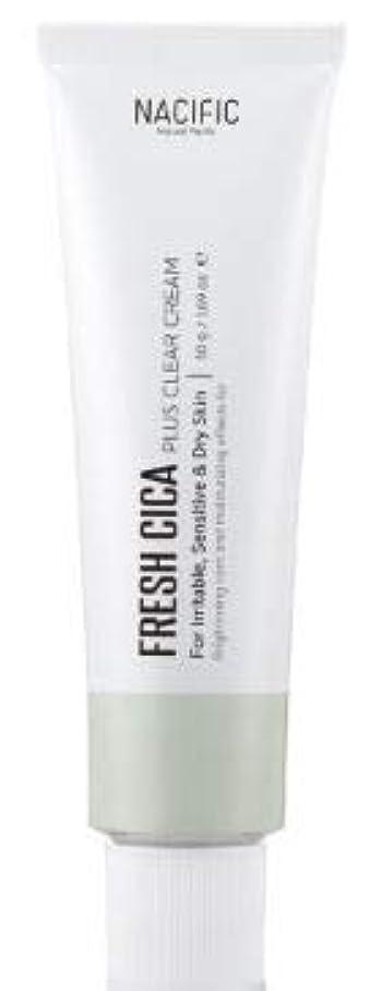 運ぶ分泌する所得[Nacific] Greenpair Plus Clear Cream 50ml / [ナシフィック] グリーンペア プラス クリア クリーム 50ml [並行輸入品]