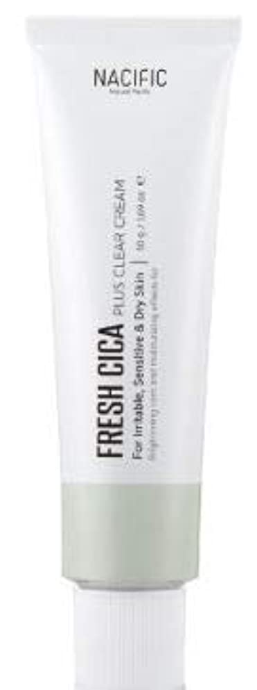 いとこ活発嫉妬[Nacific] Greenpair Plus Clear Cream 50ml / [ナシフィック] グリーンペア プラス クリア クリーム 50ml [並行輸入品]