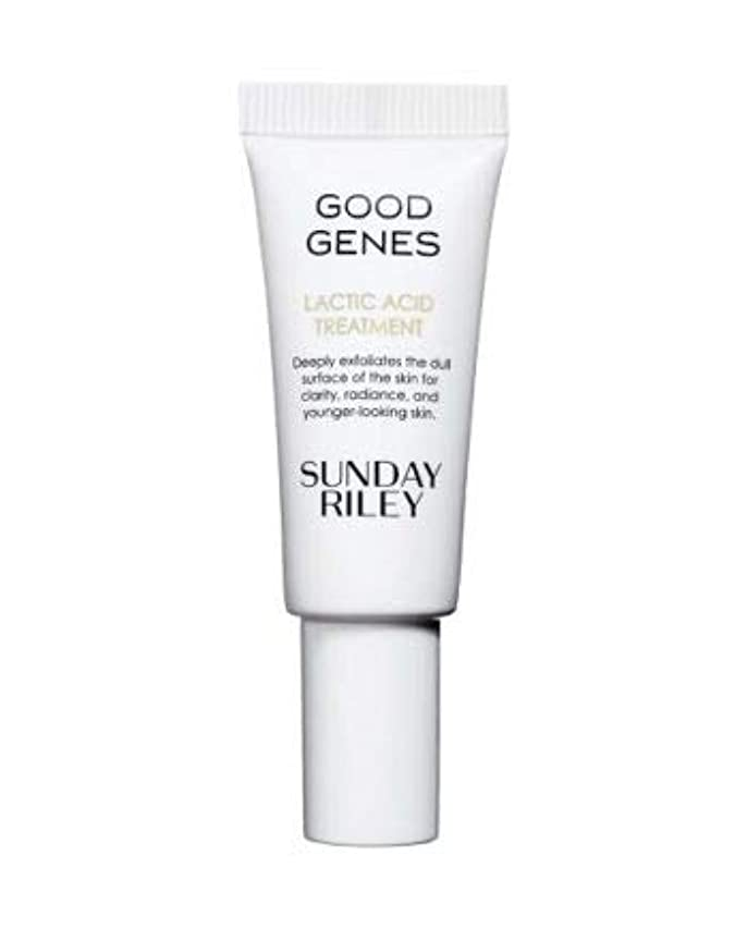 民間摩擦管理するSunday Riley Good Genes Glycolic Acid Treatment 5ml Mini Travel Size