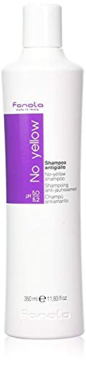 倒産できれば雨のFanola No Yellow Shampoo 350 ml  紫カラーシャンプー ノーイエロー シャンプー 海外直送 [並行輸入品]